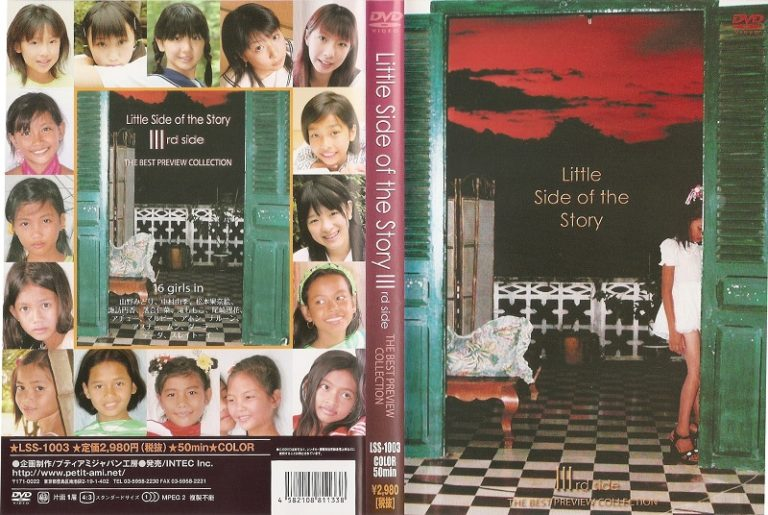 [LSS-1003]Little side of the story 3rd side