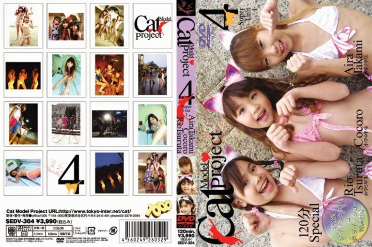 [SEDV-304]鶴田里緒, 高見あいら, COCORO  Cat Model Project Vol.4