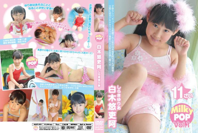 [MLKP-002]Yuria Shiraki 白木悠吏阿 Milky POP Vol.1
