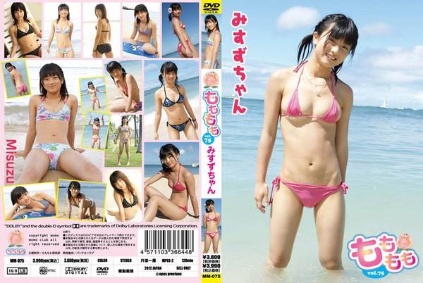 [MM-075] Misuzu Tanaka – もももも Vol.75 みすずちゃん
