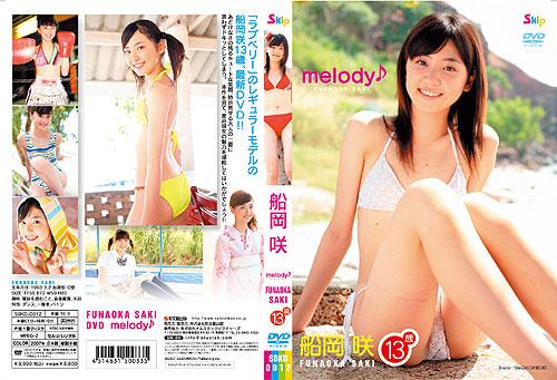 [SBKD-0012]船岡咲  melody♪