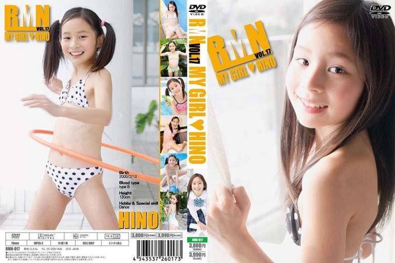 [RMN-017] Hino マイ・ガール ひのちゃん