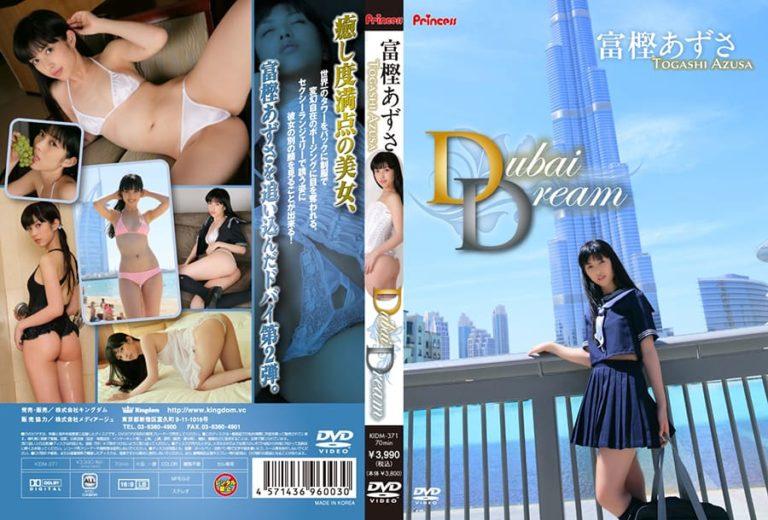 [KIDM-371]Dubai Dream 富樫あずさ