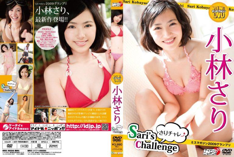 [LPFD-208] Sari Kobayashi 小林さり – Sari's Challenge さりチャレ↑