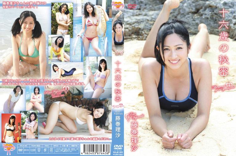 [WAJK-005] Risa Fujimaki 藤巻理沙 – 十六才の秘密