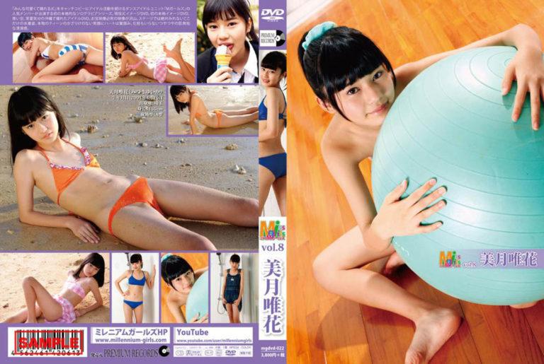 [MGDVD-022] Yuika MIzuki 美月唯花 – ミスMガールズ Vol.8
