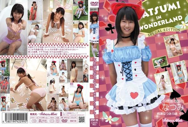 [CPSKY-136] 桃瀬なつみ Natsumi Momose – 桃瀬なつみ 13歳 中1 不思議の国のなつみ