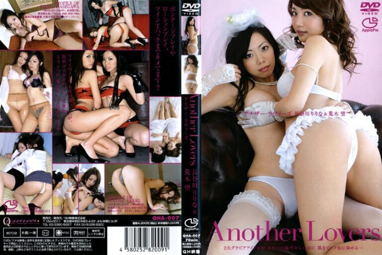 [QHA-007] Ririna Hasegawa 長谷川りりな Nozomi Araki 荒木望 – Another Lovers